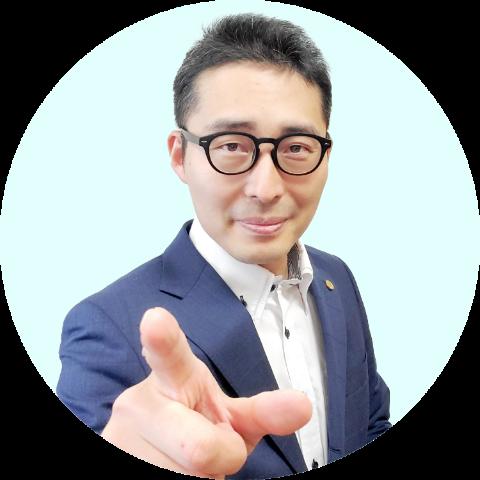 監修者棚田健太郎
