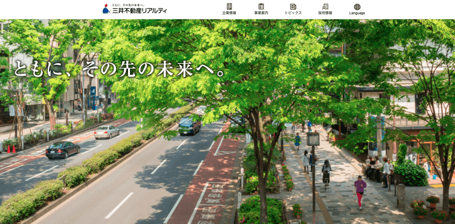 4-5.三井不動産リアルティ株式会社