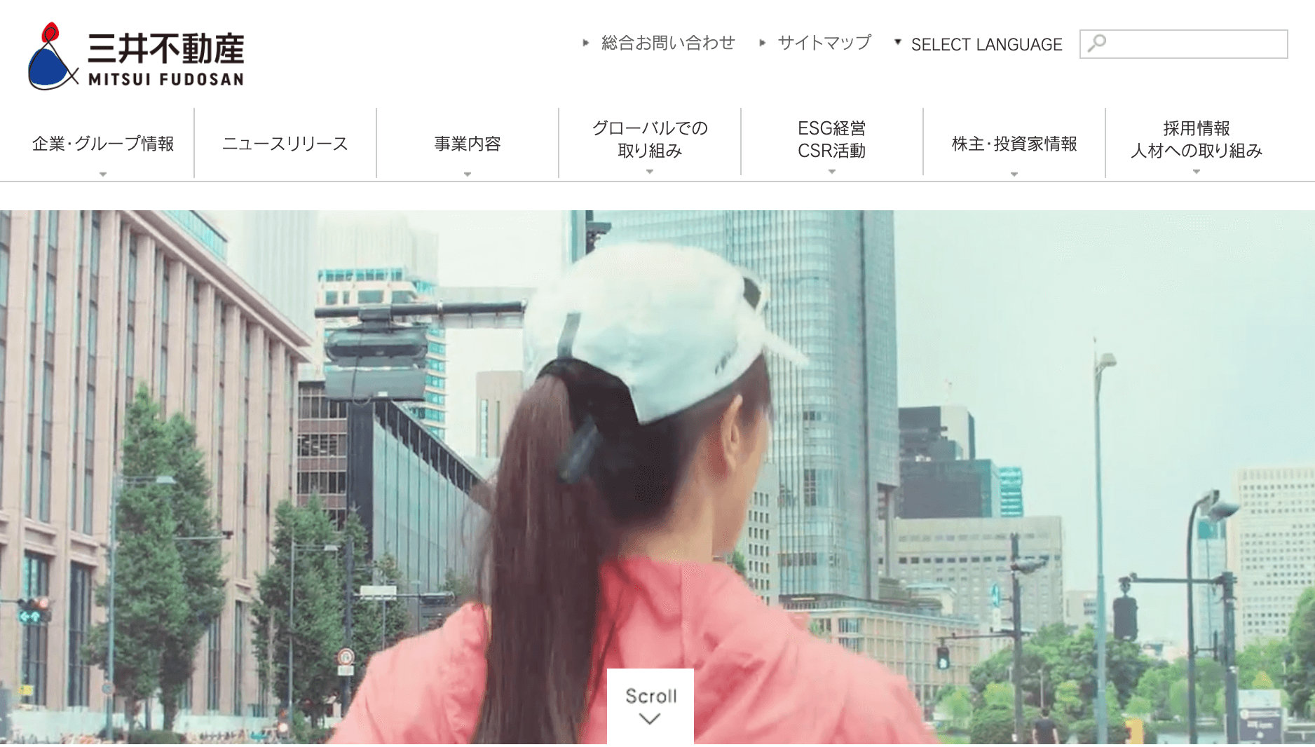 1-2.三井不動産(旧三井財閥)