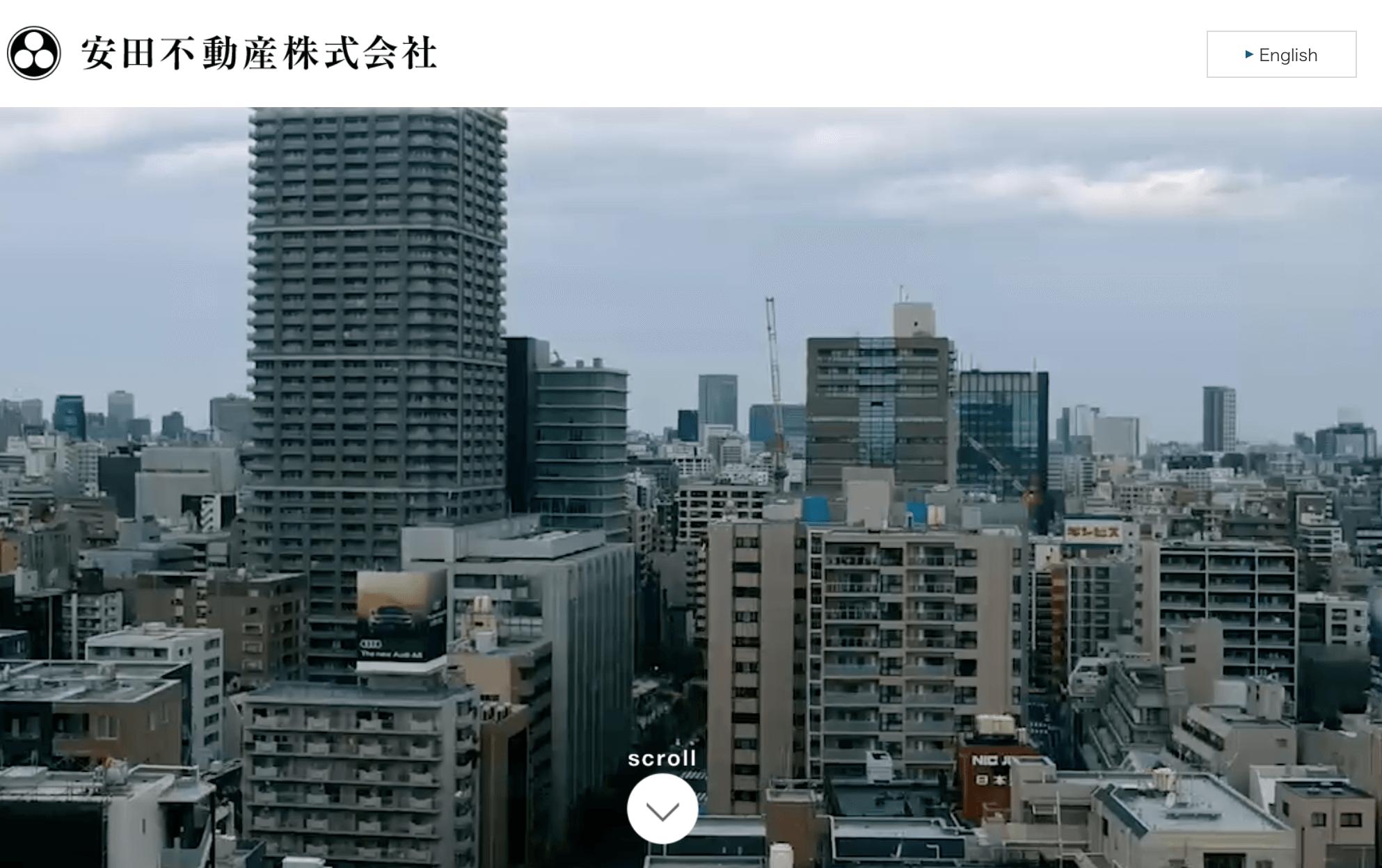 1-4.安田不動産(旧安田財閥)