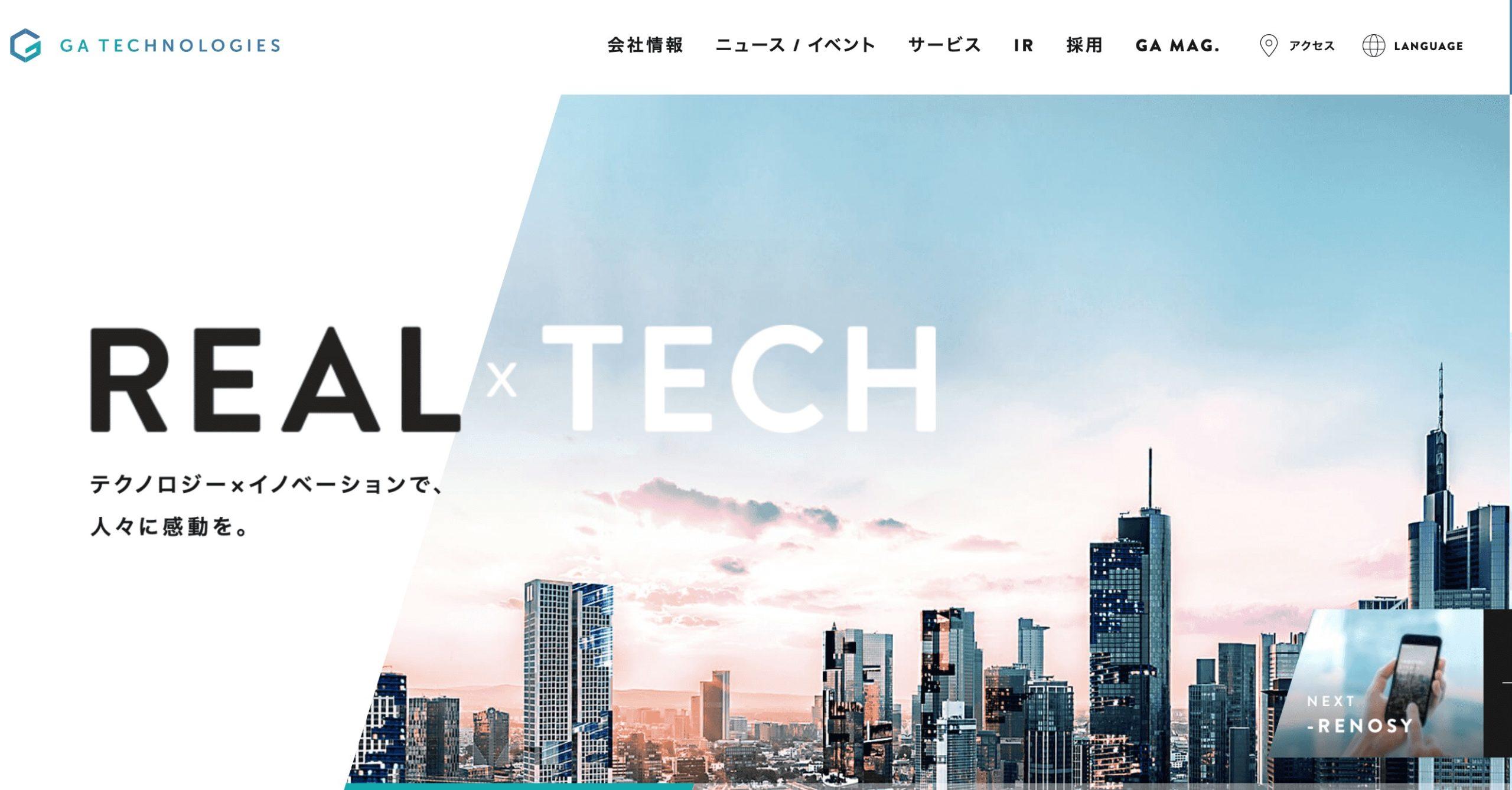 2-1.①Gatechnologies(GAテクノロジーズ)