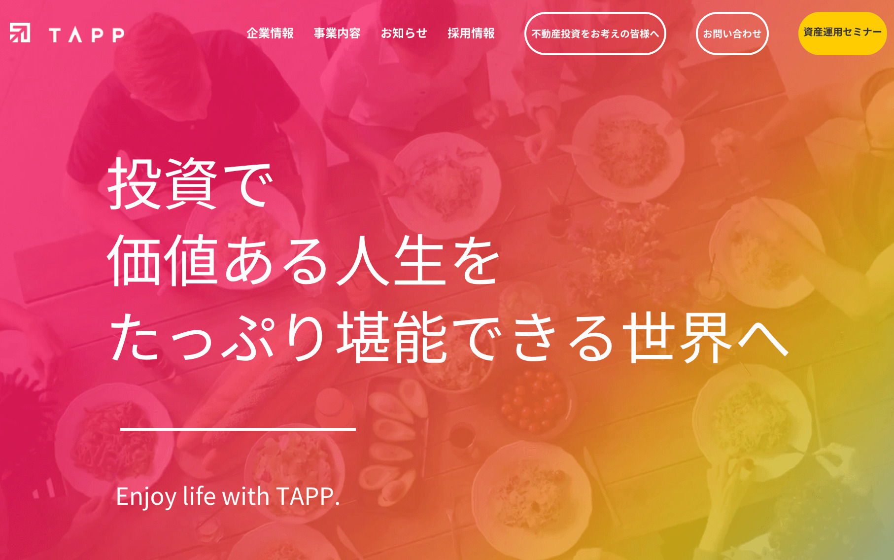 2-6.株式会社TAPP