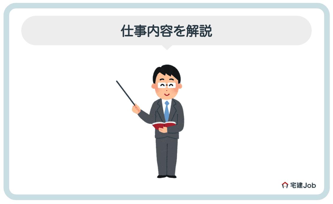 2.土方(ドカタ)の仕事内容【年収は?】