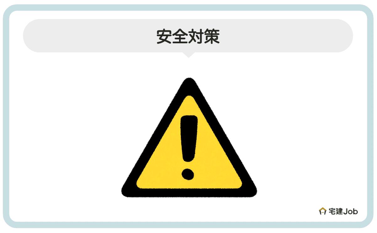 5.河川工事の安全対策【訓練内容】