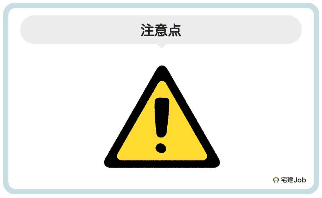 4.生コンを扱う際の注意点【コンクリート配合】